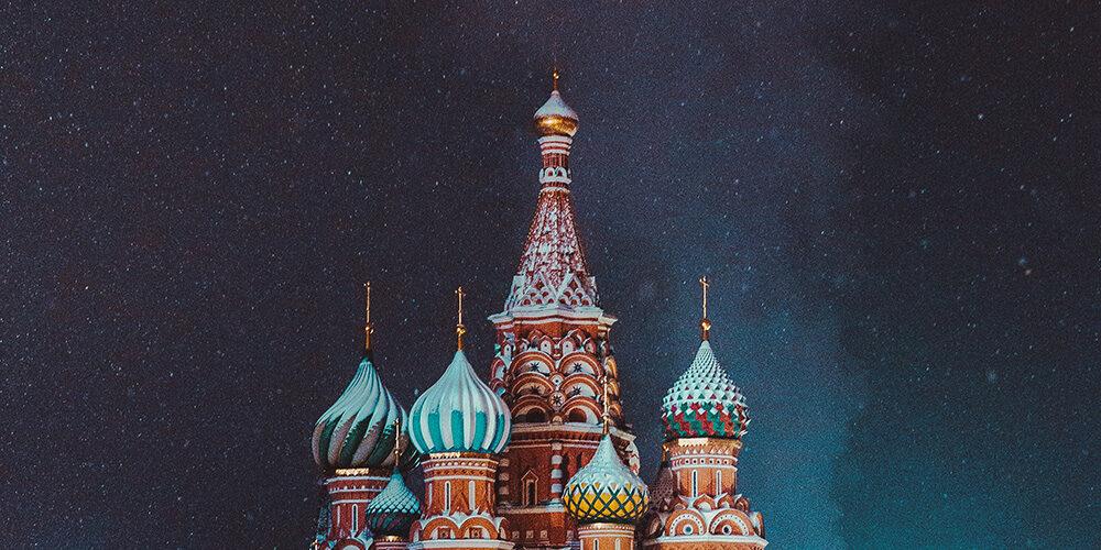 Tours y circuitos Rusia SATO TOURS