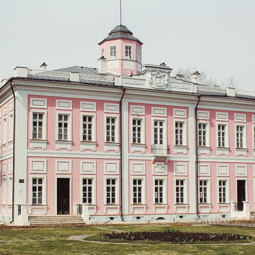 Museo Pushkin con SATO TOURS